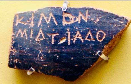 Ostracon di Cimone (fonte immagine Wikipedia)